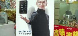 Jobs chino